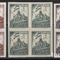 Sellos: BLOQUE DE 4 SELLOS EN BARCELONA AÑO 1941 EDIFIL 26/28 SIN DENTAR NUEVOS ALTO VALOR. Lote 221319371