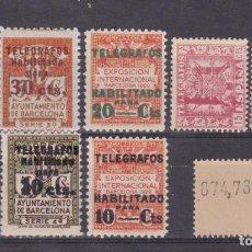 Sellos: LL5- LOTE TELEGRAFOS , AYTº BARCELONA Y VARIEDADES. NUEVOS. Lote 221329641