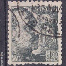 Sellos: LL5- FRANCO MATASELLOS GIRO POSTAL LAS PALMAS (CANARIAS). Lote 221330145