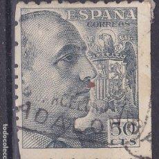 Sellos: LL5- FRANCO MATASELLOS CAJA POSTAL BADALONA (BARCELONA). Lote 221330282