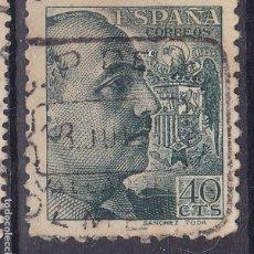 Sellos: LL5- FRANCO MATASELLOS CAJA POSTAL OLMEDO (VALLADOLID). Lote 221331971