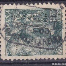 Sellos: LL5- FRANCO MATASELLOS CAJA POSTAL TALAVERA DE LA REINA (TOLEDO). Lote 221332038