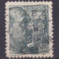 Sellos: LL5- FRANCO MATASELLOS CAJA POSTAL POBLA DE SEGUR (LÉRIDA ). Lote 221332106