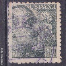 Sellos: LL5- FRANCO MATASELLOS VIOLETA ALGUAZAS (MURCIA ). Lote 221332345