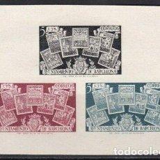 Sellos: SELLO AÑO 1945 BARCELONA HOJA ALGO RECORTADA NUEVA EDIFIL 69/71 SIN DENTAR. Lote 221339132
