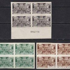 Sellos: SELLOS BLOQUE DE 4 SELLOS AÑO 1945 BARCELONA NUEVOS EDIFIL 69/71 SIN DENTAR. Lote 221339315