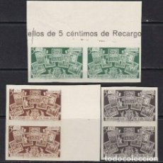 Sellos: SELLOS BLOQUE DE 2 SELLOS AÑO 1945 BARCELONA NUEVOS EDIFIL 69/71 SIN DENTAR. Lote 221339383