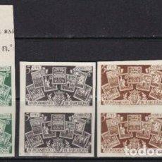 Sellos: SELLOS BLOQUE DE 2 SELLOS AÑO 1945 BARCELONA NUEVOS EDIFIL 69/71 SIN DENTAR. Lote 221339538