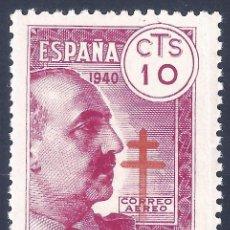 Sellos: EDIFIL 936-939 PRO TUBERCULOSOS 1940 (SERIE COMPLETA) (VARIEDAD...ERRORES DE IMPRESIÓN). MNH **. Lote 221340260