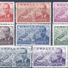 Sellos: EDIFIL 940-947 JUAN DE LA CIERVA 1940-1947. DENTADO 10 1/2 DE LÍNEA. V.CATÁLOGO: 47 €. MNH **. Lote 221379486