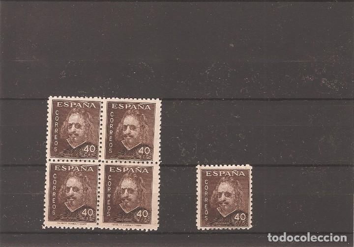 SELLOS DE ESPAÑA AÑO 1945 QUEVEDO , SELLOS NUEVOS** EN BLOQUE DE 4 + 1 (Sellos - España - Estado Español - De 1.936 a 1.949 - Nuevos)