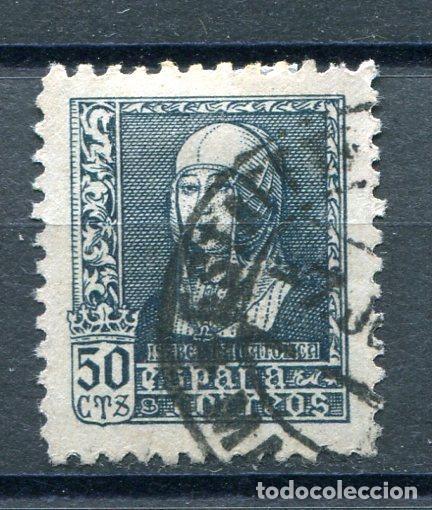 EDIFIL 859, 50 CTS ISABEL II. MATASELLADO. (Sellos - España - Estado Español - De 1.936 a 1.949 - Usados)