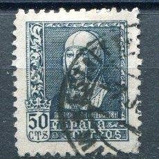 Sellos: EDIFIL 859, 50 CTS ISABEL II. MATASELLADO.. Lote 221494786