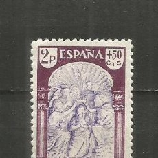 Sellos: ESPAÑA EDIFIL NUM. 911 NUEVO SIN GOMA. Lote 221593350