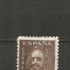 Sellos: ESPAÑA EDIFIL NUM. 989 NUEVO SIN GOMA. Lote 221593557