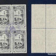 Sellos: 0142 MUTUALIDAD DE CORREOS -EN B/4 PIE RIUSET S.A. - HERALMI - DIB. BENEDI (SIN T) -VALOR 1 PTA . NU. Lote 221616247