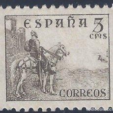 Sellos: EDIFIL 816B CID 1937-1940. VALOR CATÁLOGO: 44 €. LUJO. MNH **. Lote 221616968