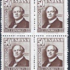 Sellos: EDIFIL 1037 CENTENARIO DEL FERROCARRIL 1948 (BLOQUE DE 4). MNH **. Lote 221654926