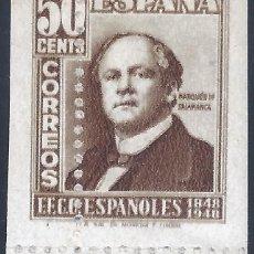 Francobolli: EDIFIL 1037 CENTENARIO DEL FERROCARRIL 1948 (VARIEDAD...DENTADO VERTICAL DESPLAZADO). LUJO. MLH.. Lote 221657867