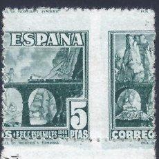Sellos: EDIFIL 1037 CENTENARIO DEL FERROCARRIL 1948 (VARIEDAD 1038DH ...DENTADO HORIZ. DESPLAZADO). MNH **. Lote 221658453