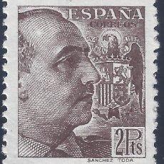 Sellos: EDIFIL 876 GENERAL FRANCO. GRABADOR SÁNCHEZ TODA. 1939. LUJO. VALOR CATÁLOGO: 32 €. MNH **. Lote 221722701