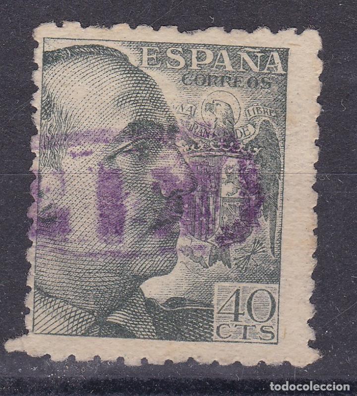 JJ5- FRANCO MATASELLOS LINEAL ESTACIÓN FLIX (TARRAGONA) (Sellos - España - Estado Español - De 1.936 a 1.949 - Usados)