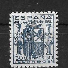 Sellos: ESPAÑA 1936 EDIFIL 801** MNH 30 CÉNTIMOS AZUL ESCUDO DE ESPAÑA - GRANADA. Lote 221816886
