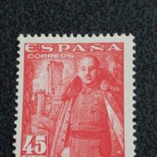 Sellos: ANTIGUO SELLO ESPAÑA FRANCO 45 CTS CON GOMA. Lote 221916097