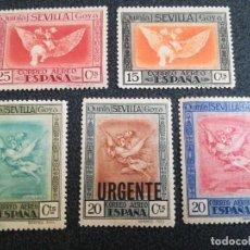 Sellos: SET SELLOS ESPAÑA CORREO AÉREO SEVILLA GOYA CON GOMA. Lote 221917677