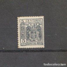 Sellos: ESPAÑA SELLO TIMBRE FISCAL ESPECIAL MOVIL 5 CENTIMOS. Lote 221932011