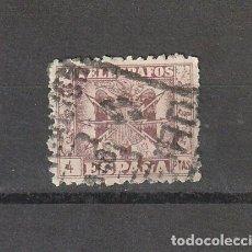 Sellos: 1949 ESPAÑA TELÉGRAFOS ESCUDO DE ESPAÑA 4 PTAS EDIFIL 91. Lote 221932205