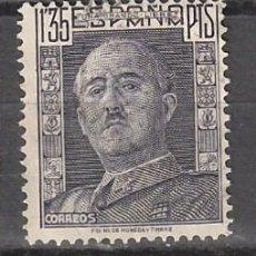 Sellos: 1948-55 GENERAL FRANCO 1,35 PESETAS. 3 SELLOS EDIFIL 1061. Lote 221932407
