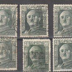 Sellos: 1949 GENERAL FRANCO 90 CENTIMOS. 6 SELLOS EDIFIL 1060. Lote 221932821