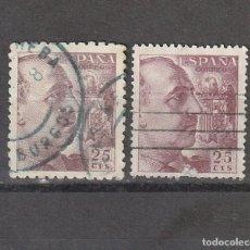 Sellos: 1940 GENERAL FRANCO 25 CENTIMOS EDIFIL 923 2 SELLOS. Lote 221933861