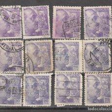 Sellos: 1940 GENERAL FRANCO 20 CENTIMOS 12 SELLOS EDIFIL 922 USADO VARIEDADES COLOR. Lote 221934062