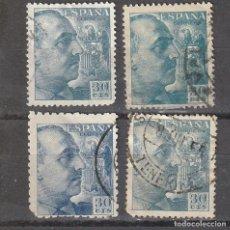 Sellos: 1940 EFIGIE GENERAL FRANCO 4 SELLOS DE 30 CENTIMOS EDIFIL 924. Lote 221934387