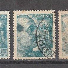 Sellos: 1951 EFIGIE GENERAL FRANCO 3 SELLOS DE 35 CENTIMOS EDIFIL 1050 AZUL TURQUESA. Lote 221934590