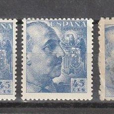 Sellos: 1940-45 EFIGIE GENERAL FRANCO 3 SELLOS DE 45 CENTIMOS EDIFIL 926. Lote 221934702