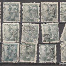 Sellos: 1940-45 EFIGIE GENERAL FRANCO 15 SELLOS DE 40 CENTIMOS EDIFIL 925. Lote 221934857