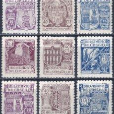 Sellos: EDIFIL 974-982 MILENARIO DE CASTILLA 1944 (SERIE COMPLETA). VALOR CATÁLOGO: 50 €. MNH **. Lote 221955275