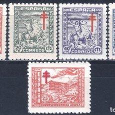 Sellos: EDIFIL 984-988 PRO TUBERCULOSOS 1944 (SERIE COMPLETA). VALOR CATÁLOGO: 40 €. MNH **. Lote 221963162