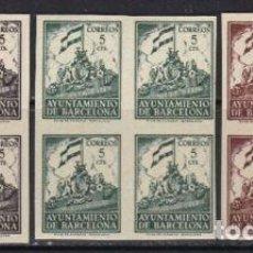 Sellos: LOTE SELLOS BARCELONA EN BLOQUE DE 4 SELLOS AÑO 1941 EDIFIL 26/28 SIN DENTAR ALTO VALOR. Lote 221969540