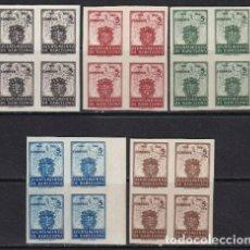 Sellos: LOTE SELLOS BARCELONA EN BLOQUE DE 4 SELLOS AÑO 1944 EDIFIL 55/59 SIN DENTAR ALTO VALOR. Lote 221969665