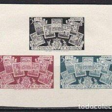 Sellos: HOJA DE SELLOS DE BARCELONA AÑO 1945 EDIFIL 69/71 SIN DENTAR ALTO VALOR ALGO RECORTADA. Lote 221969826