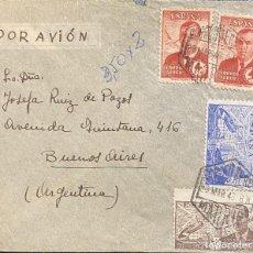 Sellos: ESTADO ESPAÑOL, CARTA CIRCULADA EN EL AÑO 1946. Lote 222015068