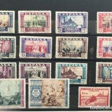 Sellos: EDIFIL 889 903 ** SELLOS ESPAÑA AÑO 1940 EXCELENTE CENTRADO NUEVOS CON GOMA CENTENARIO VIRGEN DEL PI. Lote 222026725