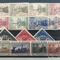 Sellos: EDIFIL 531 546 ** SELLOS ESPAÑA AÑO 1940 EXCELENTE CENTRADO NUEVOS CON GOMA DESCUBRIMIENTO DE AMERI. Lote 222046930