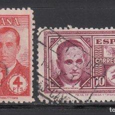 Sellos: ESPAÑA, 1945 EDIFIL Nº 991 / 992, HAYA Y GARCÍA MORATO,. Lote 222069600