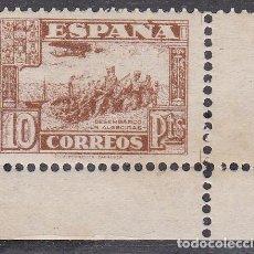 Sellos: ESPAÑA.- SELLO Nº 813 ESQUINA DE PLIEGO NUEVO SIN CHARNELA.. Lote 222104417