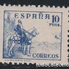 Sellos: ESPAÑA.- SELLO Nº 830 CID NUEVO SIN CHARNELA.. Lote 222104497